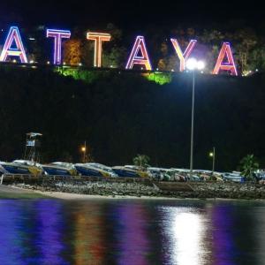 cimg1520-pattaya-city